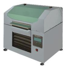供应A3系列皮革万能打印机 名牌源铭昊特色打印机 全功能打印机批发