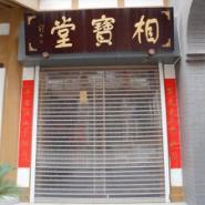 西安商用水晶卷帘门厂家图片