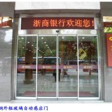 供应西安玻璃自动门,西安玻璃自动门安装,西安玻璃自动门安装价格批发