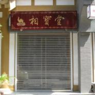 西安商用水晶卷帘门图片