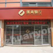 银行不锈钢电动卷帘门图片