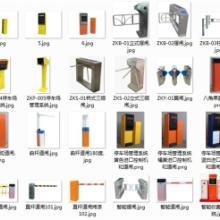 供应西安停车场管理系统设备图片