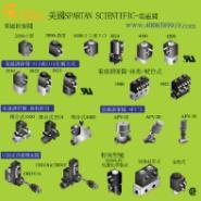 供应【美国SRARTAN】电磁调节阀美国SRARTAN电磁调节阀