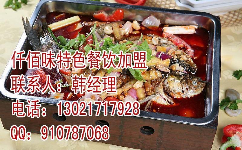 麻辣生产_专业麻辣条机设备生产厂家辣条辣丝辣皮机价