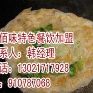 正宗台湾手抓饼加盟开店就赚好项目图片