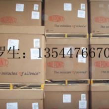 供应美国杜邦EVA 3200-2、EVA 3129-1美国杜邦5批发
