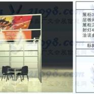 调剂广州秋季广交会展位购买10月图片