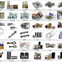 供应M11C350E20六角螺栓组内3818823螺柱