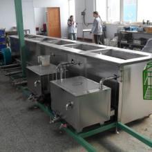 超声波钢管清洗设备超声波清洗机-厂家直销