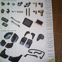 供应橡胶制品,橡胶制品开发,橡胶制品直销,橡胶制品销售