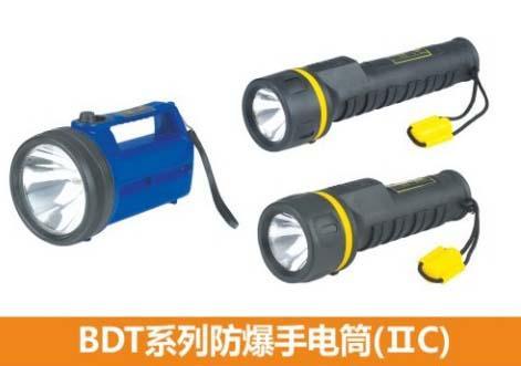 供应BDT系列防爆手电筒