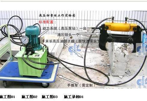 广西阳伦混凝土切割加固工程有限公司图片