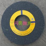 供应平面磨床砂轮