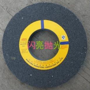 平面磨床砂轮图片