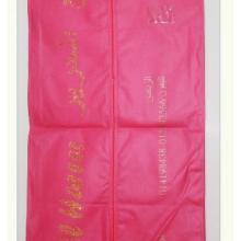 防尘、防蛀、防霉婚纱袋