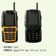 供应吉林CHY-7SJ2系列防爆对讲手机批发