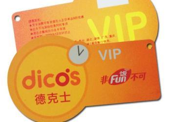 北京哪里制作高品质异形卡公司图片
