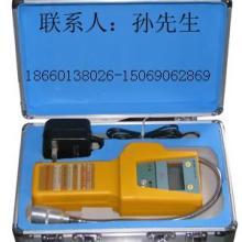 西安出售气体泄漏检测仪图片