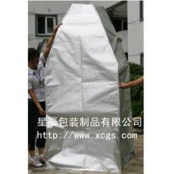 蘇州市鋁箔袋厂家鋁箔袋