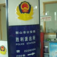 厂家定做公安系统立牌丝印灯箱图片