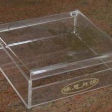供应亚克力三维雕刻牌指示牌标识牌批发