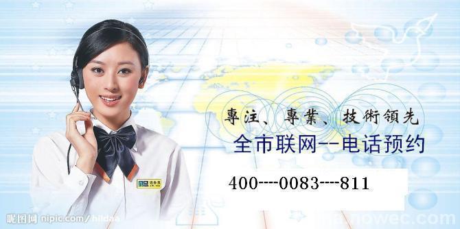 西宁华为科技服务中心