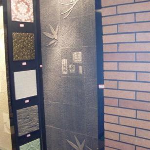 砂岩背景墙砖图片