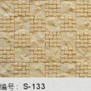澳洲砂岩背景墙图片