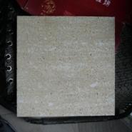 澳洲砂岩价格图片