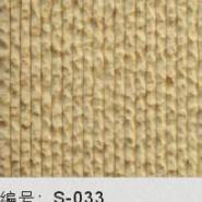 砂岩背景墙砂岩背景墙价格图片