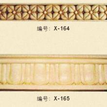 供应砂岩线条装饰线板价格