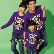 韩版女装男装批发可爱的服装厂家图片