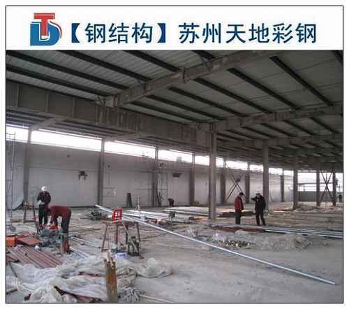 南通钢结构仓库图片