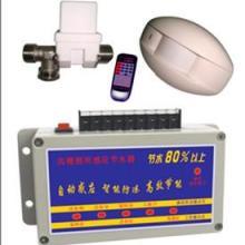 供应感应器沟槽水箱节水器座便器