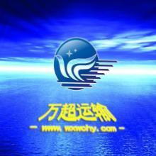 供应宜兴到庆阳物流-宜兴到庆阳货运-宜兴到庆阳专线-万超运输
