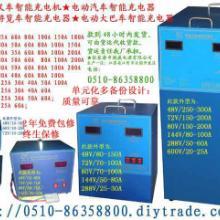 供应非变压器式非可控硅式电动叉车全自动充电器批发