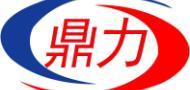 东莞鼎力电子科技有限公司