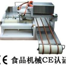 米面机械CE认证和米面机械CE认证与米面机械CE认证