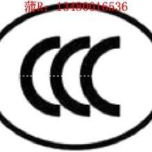 供应白炽灯CCC认证