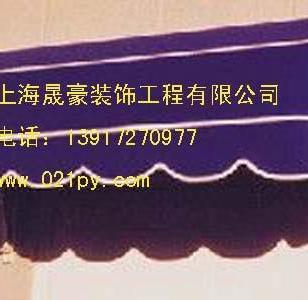 松江西瓜篷法式篷制作图片