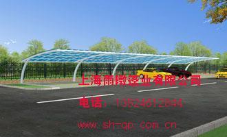 阳光板车棚图片/阳光板车棚样板图 (3)