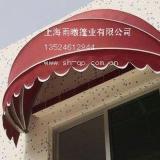 上海专业铝合金折叠西瓜蓬 球形蓬遮阳蓬 窗蓬 西瓜棚雨棚 法式蓬