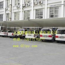 膜结构张拉膜诺科空间膜结构公司膜结构工程膜结构设计 膜结构车棚42批发