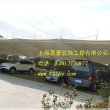 供应温州膜结构车棚价格,温州膜结构车棚设计厂家批发