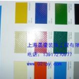 上海PVC膜布停车棚膜布遮阳布钢膜结构布 加工膜布膜布订购110 膜布加工