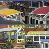 供应上海户外遮阳蓬价格,上海户外遮阳蓬安装,上海户外遮阳蓬设计
