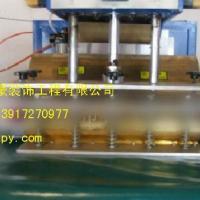 PVC膜布 停车棚膜布 遮阳布 钢膜结构布户外用布  膜布加工16 图片|效果图