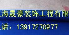 供应防雨布加工专营北京防雨布,天津防雨布,广东防雨布,上海防雨布批发