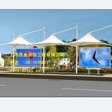 供应湖南景观膜伞工程公司