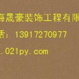 供应上海停车蓬布加工,停车棚,推拉篷,帐篷,展示篷布加工